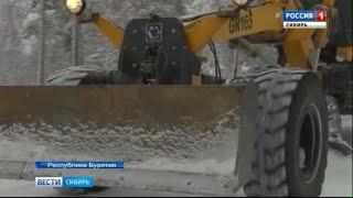В Бурятии устраняют последствия снегопада