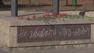 В Ставрополе почтили память погибших сотрудников органов внутренних дел