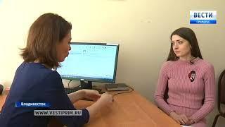 Школы Владивостока готовятся к референдумам