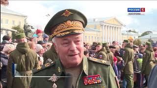 В акции Минобороны в центре Костромы приняли участие более 27 тысяч человек