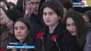 Вести Карачаево-Черкесия 15.02.2018