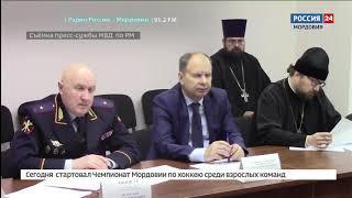 Главный федеральный инспектор по РМ Михаил Сезганов и Министр внутренних дел Мордовии Юрий Арсентьев