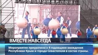 """Областная общественная акция """"Россия - Крым: вместе навсегда!"""" пройдет в Самаре"""