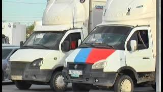 Против роста акцизов. Челябинские автомобилисты вышли на пикет из-за повышения цен на бензин