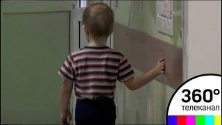 Все дети, госпитализированные накануне в Волоколамскую ЦРБ, выписаны