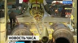 Иркутский авиазавод будет поставлять Министерству обороны по 12 14 истребителей Су 30 СМ в год