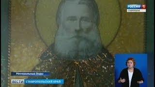 Кавказский чудотворец. Святой нашего времени