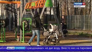 Новый смоленский парк открыл ворота