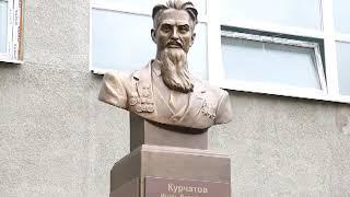 Симферопольской гимназии присвоили имя отца советской атомной бомбы