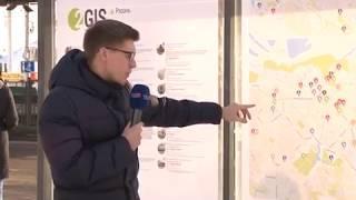 Навигация для туристов