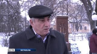 Вологжане почтили память жертв землетрясения в Армении