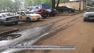 В ДТП на трассе Москва-Холмогоры пострадали два человека