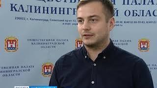 «Великие имена России»: философ может уступить императрице