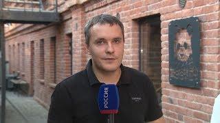 В Волгограде открылся Международный центр культурного обмена