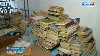 Школьники Заринского района начнут учебный год в опасном здании