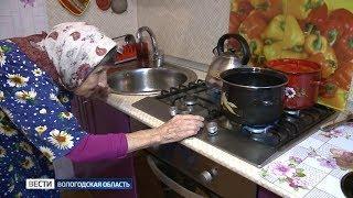Сотни вологодских семей несколько месяцев живут без горячей воды