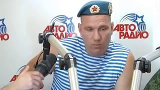 Воины в голубых беретах десантировались на Авторадио-Биробиджан(РИА Биробиджан)