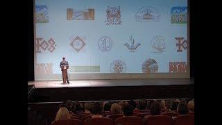 В Минкульте Марий Эл подвели итоги 2017-го и определили планы на 2018-й