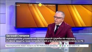 Как в Башкирии борются с контрафактом?