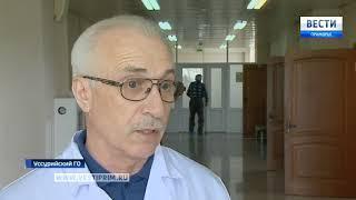 Отделение паллиативной помощи откроют в приморском селе Борисовка