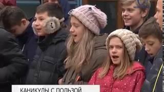 В белгородском лагере «Сокол» работает профильная смена для детей