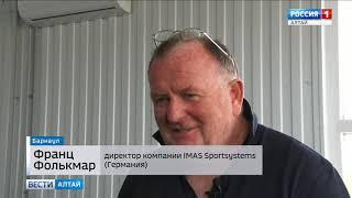 На барнаульском гребном канале прошёл Кубок памяти Константина Костенко