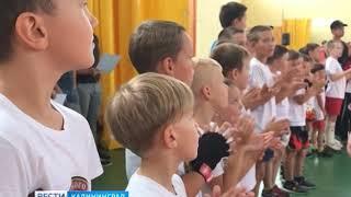 Калининградские росгвардейцы провели соревнования по кикбоксингу
