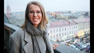 Новости дня Собчак ждет в подарок от Путина Санкт-Петербург