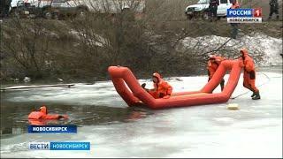 Новосибирские спасатели участвуют  во всероссийских учениях по ликвидации последствий паводка