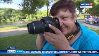 Вести-Псков 10.08.2018 11-40