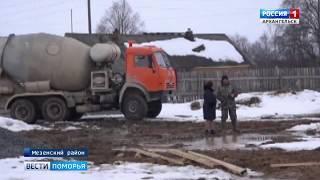 В Каменке Мезенского района появится новый детский сад