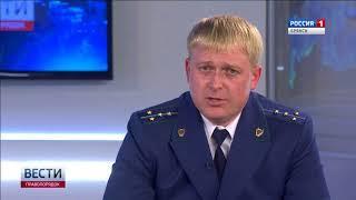 """Вести. Брянск. Правопорядок"" (эфир 14.04.2018)"