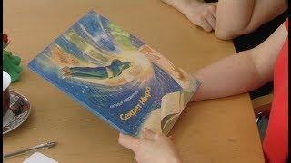 Наталья Пивоварчик из Ханты-Мансийска написала сказку «Секрет Мира»