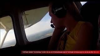 29 06 18 Беспилотники будут выявлять нарушителей противопожарного режима в Удмуртии ВИДЕО