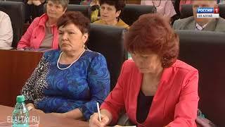 Состоялась очередная сессия Усть-Коксинского совета депутатов