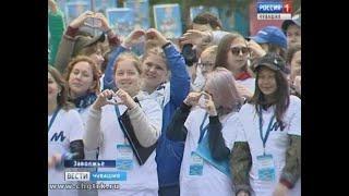 В Заволжье открылся молодёжный образовательный форум «МолГород»
