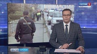 «Вести-Карелия»