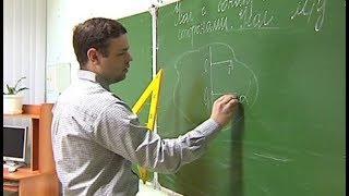 Молодые сельские учителя получили 200 тысяч подъёмных