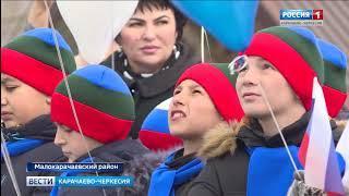 В Малокарачаевском районе прошло открытие новой дороги на Медовые водопады