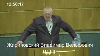 Жириновский выдал всю ПРАВДУ об УЖАСНЫХ ошибках экипажа самолета АН 148