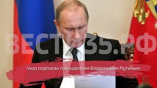 Ветераны получат по 10 тысяч рублей ко Дню Победы
