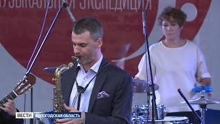 «Музыкальная экспедиция» открылась в Вологде