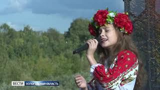 В Вологде завершился фестиваль «Рубцовская осень»