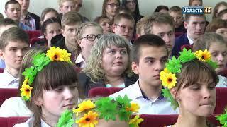 В Зауралье прокуратура вдохновляет школьников снимать фильмы и петь частушки
