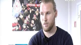 """Защитник из Швеции Патрик Шострём пополнил ряды хоккейного """"Енисея"""""""