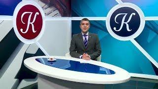 Новости культуры - 08.11.18