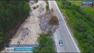 """""""Вести. Северный Кавказ"""" 13.07.2018"""