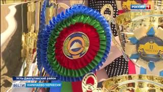 В РГПУ «Спортивной школе по конному спорту» прошли открытые соревнования по конкуру