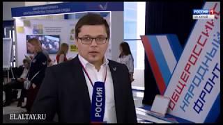 В Калининграде завершился медиафорум ОНФ