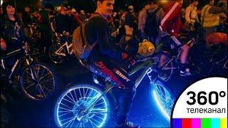 В Москве прошел самый массовый ночной велопарад